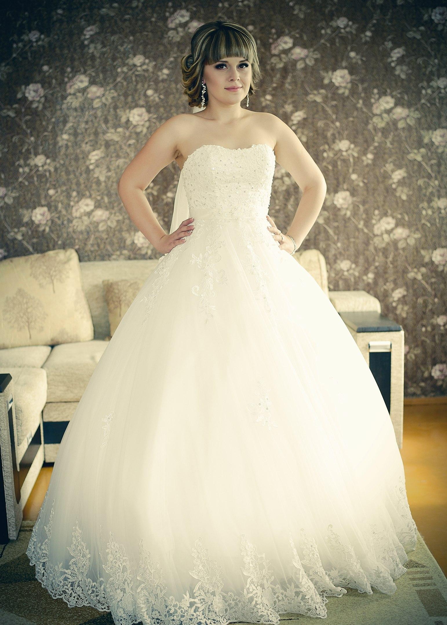 Купить Платье Свадебное Белгород